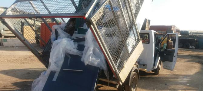 Ravenscourt Park skip bags W4 x2
